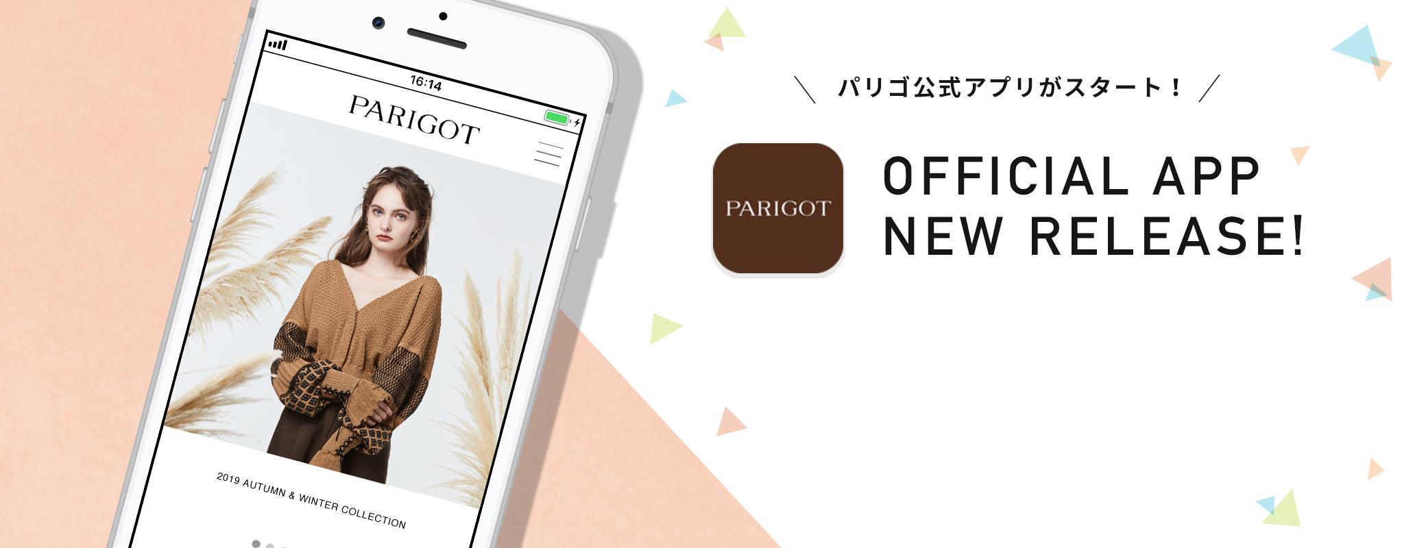 RENEWAL OPEN! PARGOT online