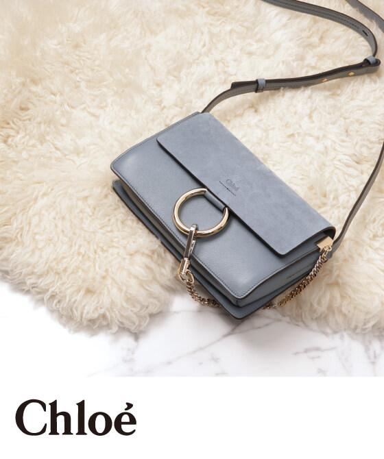 Chloe(クロエ)のアイテム一覧へ