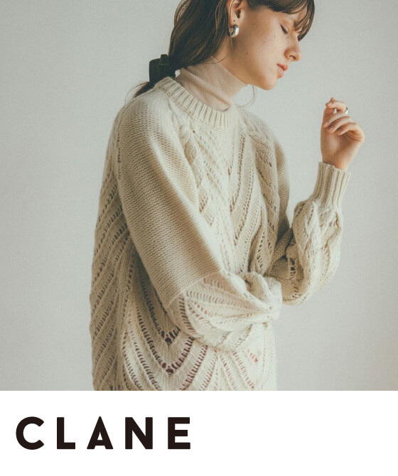 CLANE(クラネ)のアイテム一覧へ