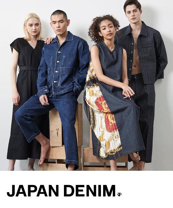 ジャパンデニムの商品一覧へ