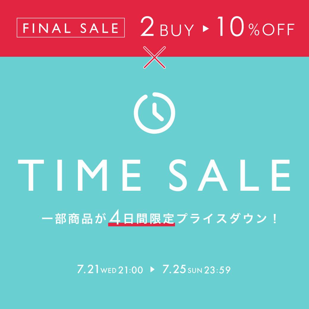 TIME SALE 開催!