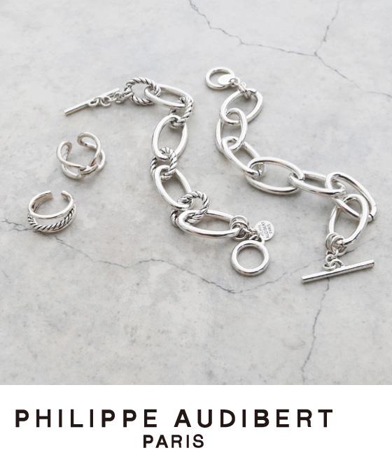 フィリップオーディベールの商品一覧へ