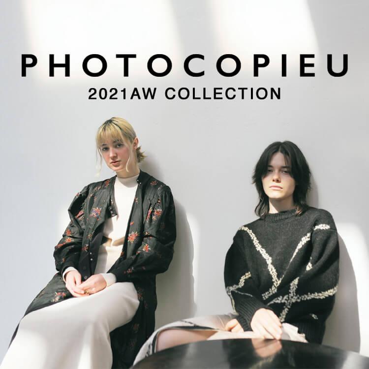 Mame Kurogouchi 2021 Pre-Fall Collection