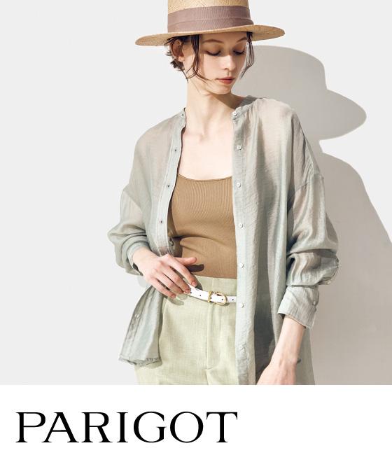 PARIGOT(パリゴ)のアイテム一覧へ